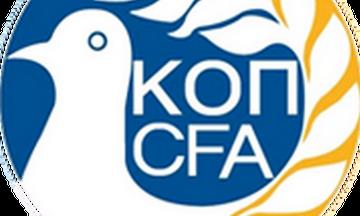Κύπρος: Οι ποδοσφαιριστές μιλάνε για πρόταση μείωσης των απολαβών τους 92%!