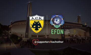 ΑΕΚ: Έκλεισε το πρώτο μεγάλο αθλητικό γεγονός στην «Αγια-Σοφιά»!