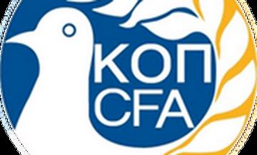 Κύπρος: Η πρόταση των ποδοσφαιριστών προς την Ομοσπονδία