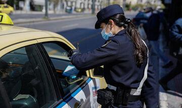 Κορονοϊός: Πρόστιμα για παραβάσεις μέτρων ασφαλείας από την ΕΛ.ΑΣ. την Μ. Τετάρτη (15/4)