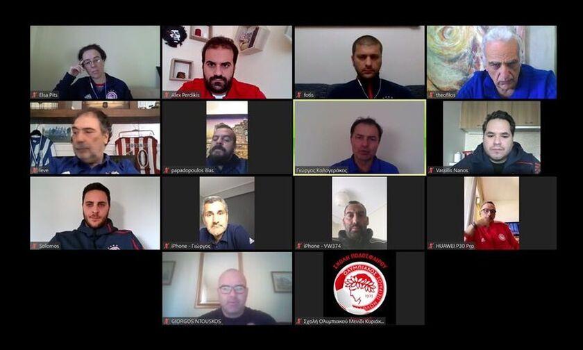 Ακαδημία Ολυμπιακού: Το βλέμμα στην επόμενη μέρα