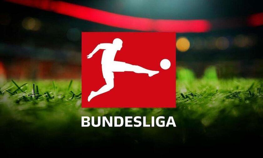 Μεγάλη Παρασκευή αποφασίζει η ΓΣ για την επανέναρξη της Βundesliga!