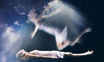 Θάνατος: Τα σημάδια που δείχνουν ότι πλησιάζει - Οι σωματικές και ψυχικές αλλαγές