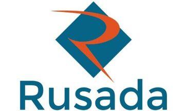 Rusada: Τέσσερα χρόνια αποκλεισμός στον Ερεμένκο για δωροδοκία!