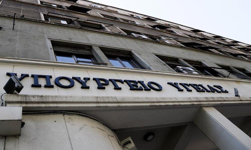 Κορονοϊός: 17 τα νέα κρούσματα στην Ελλάδα, 108 συνολικά οι θάνατοι