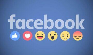 Facebook: Αυτά είναι τα νέα Reactions για την πανδημία του κορονοϊού