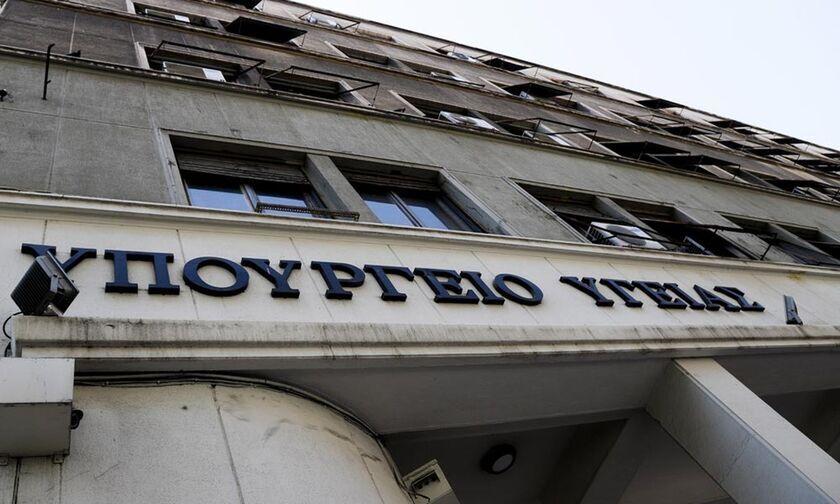 Κορονοϊός: 11 τα νέα κρούσματα στην Ελλάδα, δύο θάνατοι και συνολικά 110