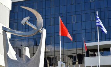 Ανακοίνωση ΚΚΕ: Η δικτατορία της 21ης Απριλίου και ο κορονοϊός