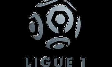 «Σέντρα» στις 17 Ιουνίου στην πρώτη και την δεύτερη κατηγορία της Γαλλίας!