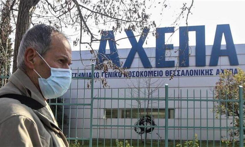 Κορονοϊός: Στους 117 οι νεκροί στην Ελλάδα - Πέθανε και δεύτερος άνδρας στο ΑΧΕΠΑ