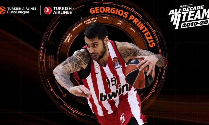 Ολυμπιακός: Στην ομάδα της 10ετίας στην Euroleague ο Πρίντεζης (vid)