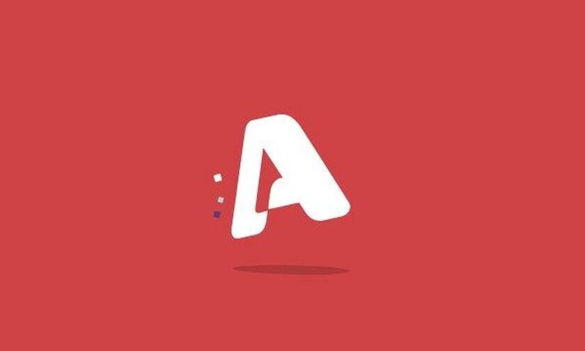 Ψήφισμα των δημοσιογράφων της τηλεόρασης του Alpha: «Υπερωρίες και υπερεργασία...»