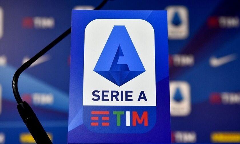 Serie A: Ομόφωνη απόφαση των 20 ομάδων να ολοκληρωθεί το πρωτάθλημα