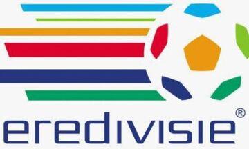 Tελειώνει το πρωτάθλημα η oλλανδική κυβέρνηση!