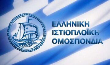 Οικονομική ενίσχυση ζητά η Ελληνική Ιστιοπλοϊκή Ομοσπονδία από τον Λευτέρη Αυγενάκη