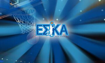 ΕΣΚΑ: «Καμία απόφαση για τα πρωταθλήματα»