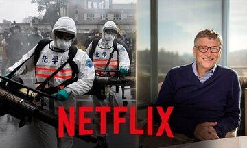 Το Netflix φέρνει το απόλυτο ντοκιμαντέρ για τον κορονοϊό