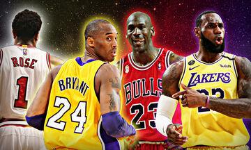 Η αγωνία του NBA για τον... επόμενο Τζόρνταν!