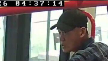 Αυστραλία: Καταζητείται άντρας που φτερνίστηκε μπροστά σε άλλον στο τραμ (vid)