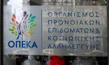 ΟΠΕΚΑ: Για ποια προνοιακά επιδόματα και παροχές δεν εκδίδονται βεβαιώσεις αποδοχών