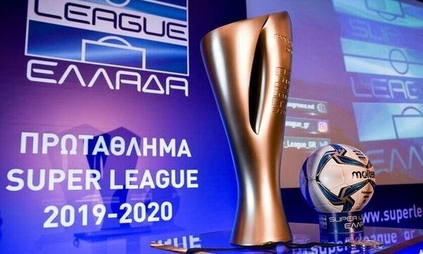Super League 1: Οριστικά την Τρίτη η τηλεδιάσκεψη της λίγκας