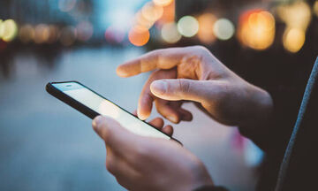 Forma.gov.gr: Ενημέρωση μετά το κενό ασφαλείας με τα sms στο 13033
