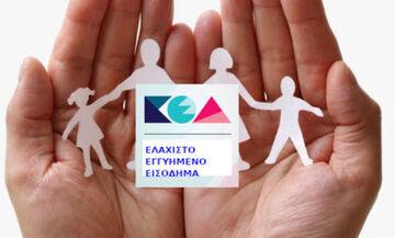 Ελάχιστο Εγγυημένο Εισόδημα: Έκτακτη εισοδηματική ενίσχυση για ανήλικα παιδιά