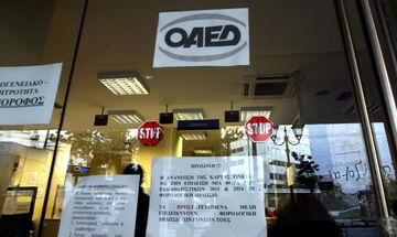 ΟΑΕΔ: Αυτόματη ανανέωση όλων των δελτίων ανεργίας που λήγουν έως 10 Μαΐου