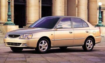 Σας λείπει το Hyundai Accent των 9.950 ευρώ;