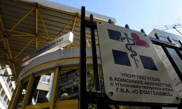 Κορονοϊός: Στους 131 οι νεκροί στην Ελλάδα - Πέθανε ηλικιωμένος στον «Ευαγγελισμό»