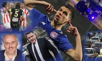 Κούγιας, Θωμαΐδης, γροθιά Γκαρσία σε Ντιόγκο, ξύλο στην Τούμπα, Ι.Χ. κι ο Ολυμπιακός στο Ch. League