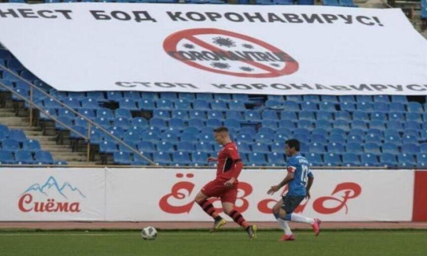 Διακοπή και στο πρωτάθλημα του Τατζικιστάν!