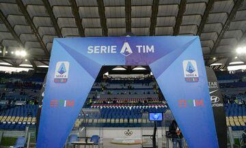 Ιταλία: Ανοιχτό το ενδεχόμενο να γίνουν χωρίς κόσμο τα ματς μέχρι τον Ιανουάριο του 2021