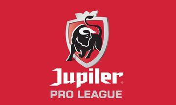 Jupiler Pro League: Αναβλήθηκε η ψηφοφορία στο Βέλγιο για την επανέναρξη του πρωταθλήματος