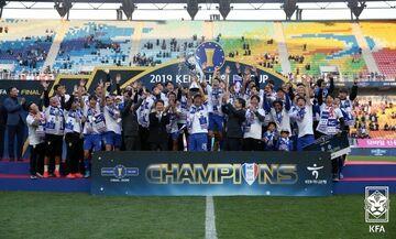 Κορέα: Ξεκινά και το Κύπελλο στις 9 Μαΐου