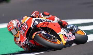 Moto GP: Αναβλήθηκαν άλλα τρία Γκραν Πρι