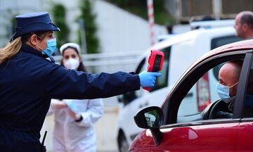 Κορονοϊός: Περισσότερα από 3.264.200 τα κρούσματα παγκοσμίως - 233.176 οι νεκροί
