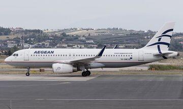 Η Aegean για τις ακυρώσεις πτήσεων - Μέχρι πότε αναστέλλονται οι πτήσεις εξωτερικού