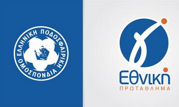 Γ' Εθνική: Αύριο (3/5) η τηλεδιάσκεψη των οκτώ πρωταθλητών