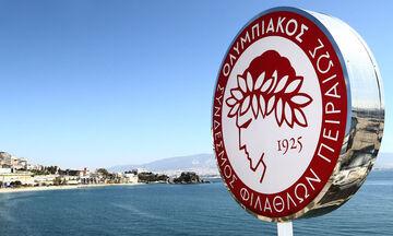 Ολυμπιακός: «Η θάλασσα του Πειραιά...» (vid)