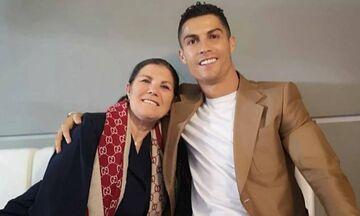 Ρονάλντο: Έκανε δώρο στη μητέρα του αυτοκίνητο αξίας 100.000 ευρώ