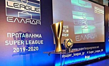Super League: Πρόταση για «ψαλίδι» από 27% έως και 33% στους ποδοσφαιριστές