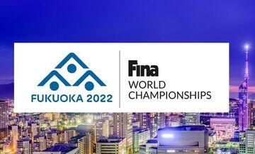 Παγκόσμιο Πρωτάθλημα Υγρού Στίβου: Μετατέθηκε για τον Μάιο του 2022!