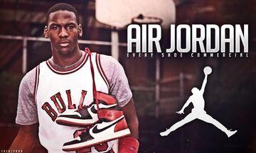 "Last Dance: Ο Τζόρνταν ήθελε Adidas- Φωτογραφήθηκε στο logo του ""Air"" με... New Balance (pics)"