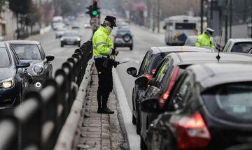 Απαγόρευση κυκλοφορίας: Σε ποιες περιπτώσεις επιτρέπεται από τις 4/5 η μετακίνηση εκτός νομού