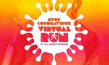 Ο 1ος εικονικός αγώνας δρόμου «Stop Coronavirus Virtual Run»!