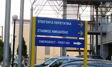 Νοσοκομείο Βόλου: Γιατρός πέθανε στο διάλειμμα της εφημερίας του!