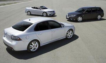 Σας λείπουν τα αυτοκίνητα της SAAB;