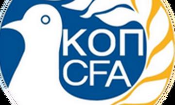 Κύπρος: Προς οριστική διακοπή το πρωτάθλημα