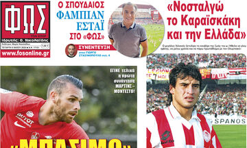 Εφημερίδες: Τα αθλητικά πρωτοσέλιδα της Τετάρτης 6 Μαΐου
